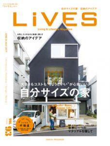 「LiVES 5月号」に掲載されました。