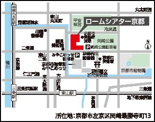 ロームシアター京都 地下2階ノースホール