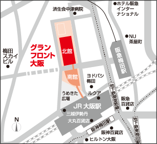 グランフロント大阪 北館5階(サンワカンパニーショールーム)